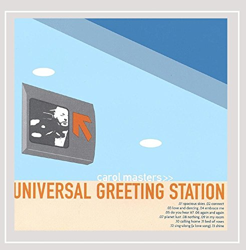 Master Station Audio (Universal Greeting Station)