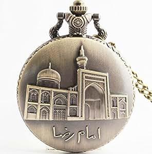 gudeke Islam Muslim Mosque Schön Precipitados cuarzo reloj masculino y femenino estudiantes regalo reloj de bolsillo