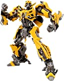 Transformers Dual Model Kit DMK02 Bumblebee
