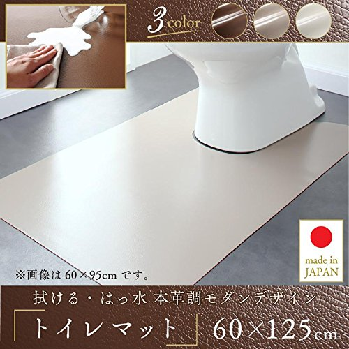 拭けるはっ水 本革調モダンダイニングラグマット selals セラールス トイレマット 60×125cm メインカラー ダークブラウン soz1-500030063-126659-ah [簡素パッケージ品] B07B9HLHBK