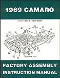 1969 Chevrolet Camaro Factory Assembly Instruction Manual