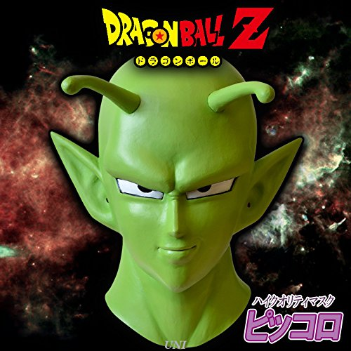 Dragon Ball Z Piccolo Mask - Dragon Ball Costume Mask - Teen/Adult One Size