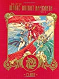 The Art of Magic Knight Rayearth, Vol. 1 (July 10, 2002) Hardcover