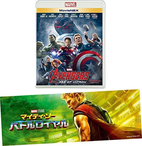 [Early Purchase bonus of] Avengers Age Of Ultron movienex Thor batoruroiyaruorizinaru・sutekka- with [Blu-ray]