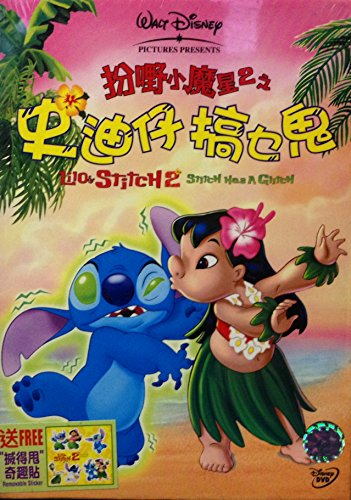 lilo-stitch-2-stitch-has-a-glitch-with-giftremovable-sticker-by-walt-disney-imported-from-hong-kong