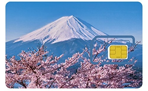 SoftBank Prepaid SIM for Travel Japan SIM Data 1GB 4G LTE SIM size Multi 31Days by Softbank (Image #1)