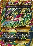 Pokemon - Mega-Rayquaza-EX (98/98) - Ancient Origins - Holo by Pokemon USA, Inc.