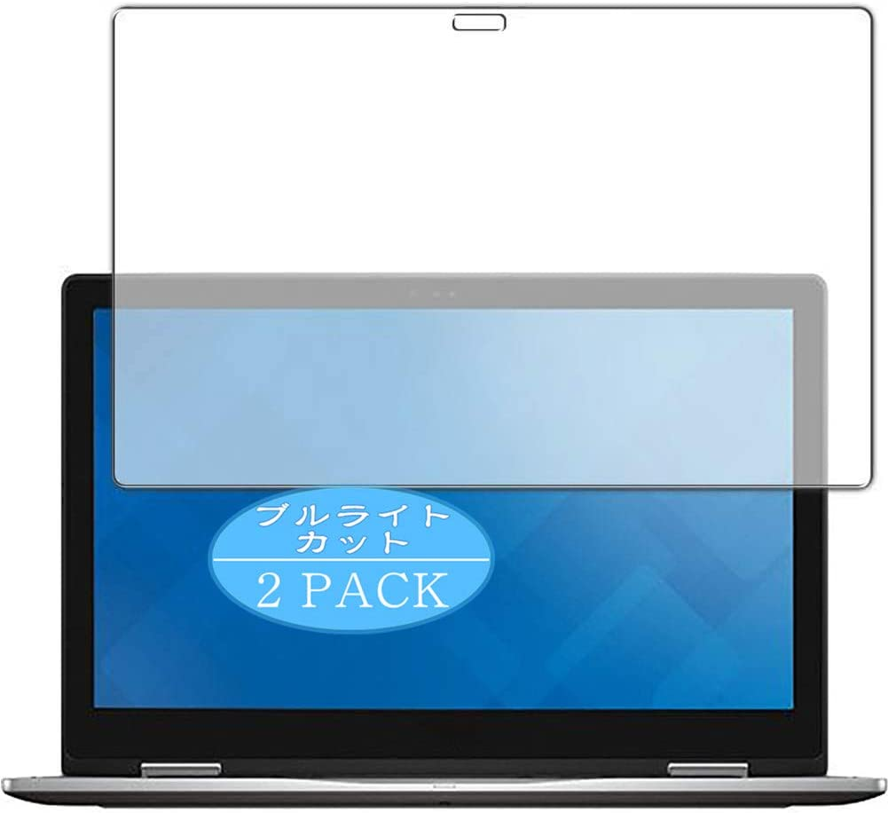 """【2 Pack】 Synvy Anti Blue Light Screen Protector Compatible with DELL Inspiron 15 7000 Series 2-in-1 7569/7579 15.6"""" Anti Glare Screen Film Protective Protectors [Not Tempered Glass]"""