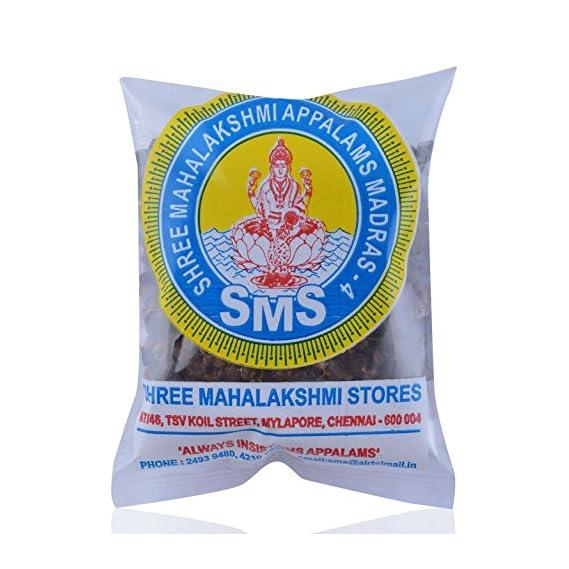 SMS Manathakkali Vathal, 100 grams