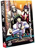 Cowboy Bebop Volume 2