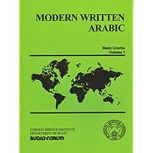 Modern Written Arabic Basic Course