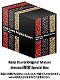 【Amazon.co.jp限定】Kenji Kawai Original Masters