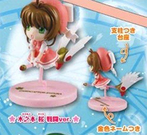 Cardcaptor Sakura Capsule Figure Sakura in Fighting Version