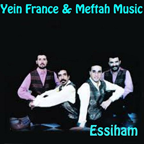 music mp3 essiham