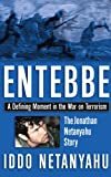 Entebbe (Balfour Books, LLC)
