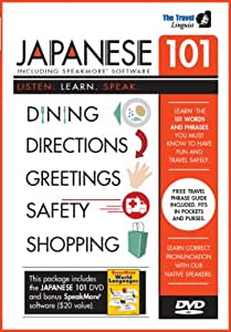 Learn Japanese 101 DVD with SpeakMore Japanese Software