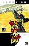 Kekkaishi, tome 13 par Tanabe