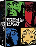Cowboy Bebop: The Complete Series - Amazon Exclusive Edition (Blu-ray/DVD Combo) by Funimation