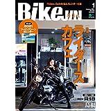 BikeJIN 2021年1月号