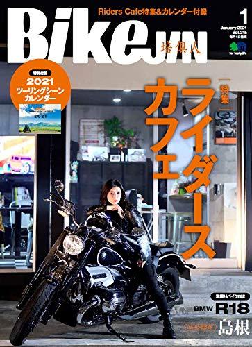 BikeJIN 2021年1月号 画像 A