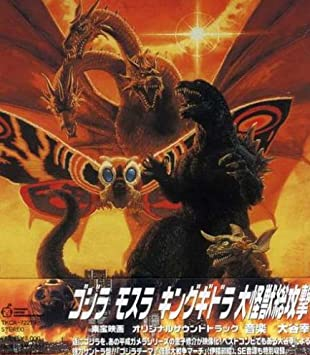 Image result for godzilla mothra and king ghidorah giant monsters all-out attack