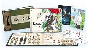 Natsume's Book of Friends Season 1 & 2 Premium Edition