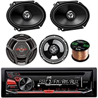 JVC KD-R370 CD/MP3 AM/FM Radio Player Car Receiver Bundle Combo With 2x DR6820 300-Watt 6x8 Inch Vehicle Coaxial Speakers + 2x DR620 6.5 Inch 2-Way Audio Speakers + Enrock 50 Feet 16-Gauge Wire