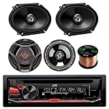 JVC KD-R370 CD/MP3 AM/FM Radio Player Car Receiver Bundle Combo With 2x DR6820 300-Watt 6x8'' Inch Vehicle Coaxial Speakers + 2x DR620 6.5'' Inch 2-Way Audio Speakers + Enrock 50 Feet 16-Gauge Wire