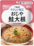 QP-friendly menu Category 2 rice gruel salmon radish 160g ~ 6 pieces