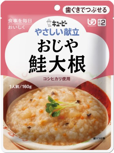 QP-friendly menu Category 2 rice gruel salmon radish 160g ~ 6 pieces by QP
