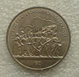 1987 RU Ruble Bas-relief 175th Anniversary of the Battle of Borodino USSR Soviet Union Russian Coin 31mm About Uncirculated Detials