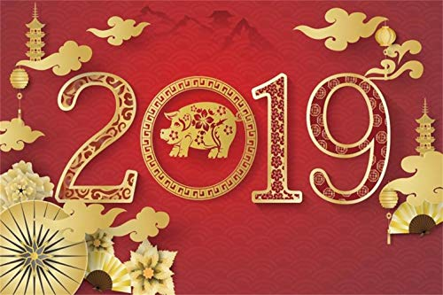 Laeacco New Year 2019 Backdrop Vinyl 10x7ft Chinese Style Red New Year Greeting Card Gloden Towers Clouds Pig Paper-Cut Flowers Umbrella Background Child Kids Adult Shoot New Year Celebration Poster