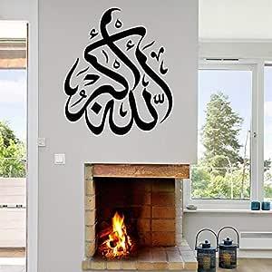 God is great in arabic