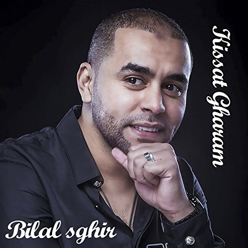 mp3 bilal sghir kissat gharam