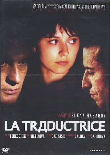 The Translator ( La traductrice ) by Bruno Todeschini