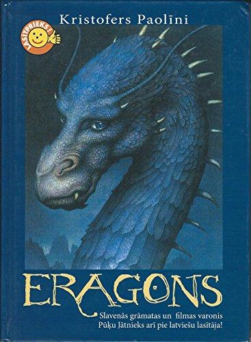 eragon novel pdf free download