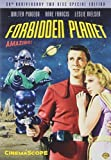 Forbidden Planet (Two-Disc 50th Anniversary Edition) by Warner Home Video by Fred Wilcox