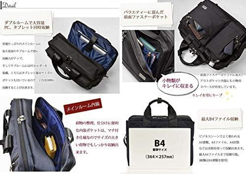 コマンド-ブリーフケース 3WAY 42cm PCとタブレットを同時収納可能 2ルーム構造 大容量 小物スペースも充実 おススメの逸品 +[栃木レザー] 日本製 キーストラップ