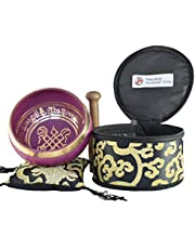 NHZ Singing Bowl Set with free stick and cushion - Perfect Gift Set