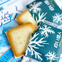 Ishiya - Shiroi Koibito Chocolat Blanc Langue de Chat 24 Pieces/Box - Very Popular Souvenir Sweet From Hokkaido