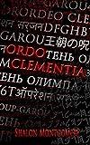 Ordo Clementia