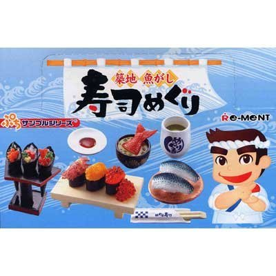Candy Petit sample Tsukiji fish is sushi tour all 12 species set ()