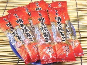【送料込】お得な業務用 九州の味【辛子明太焼あご】ピロ袋入り1kg(500g×2)(個包装込)  飛魚/とびうお