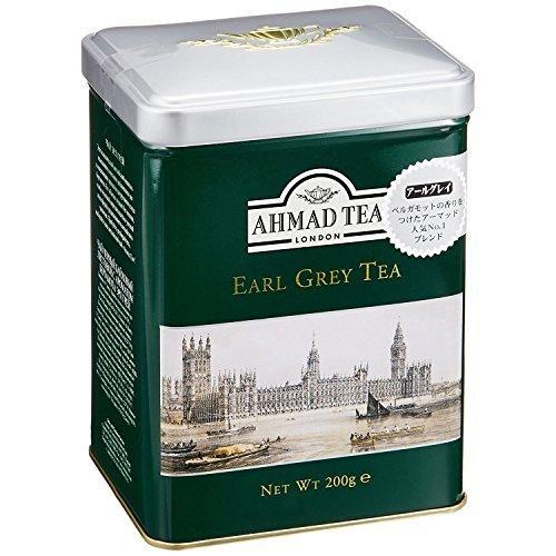 Loose Ahmad Tea - AHMAD TEA LONDON Earl Grey Tea 200 g (7 oz) Tin
