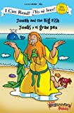 old books in religious - Jonah and the Big Fish / Jonás y el gran pez (I Can Read! / The Beginner's Bible / ¡Yo sé leer!)
