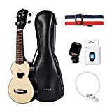 Enya KUMXC Coffee Mini Ukulele with Gig Bag Tuner Capo Strap Picks For Beginner, 17\