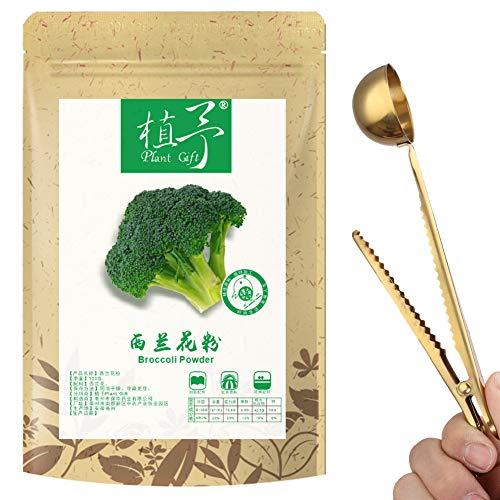 100% Pure Natural Plant Broccoli Powder, Face Film Materials, Meal Powder Vitamin C, Relieves Irritation, Fresh, Tender100g