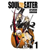 Soul Eater, Vol. 1: Slipcased Edition