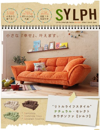 Little Lifestyle ナチュラルセレクト/カウチソファ Sylph シルフ ベージュ   B00BBVF9KI