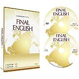 30日間英会話速習プログラム ファイナルイングリッシュ 第一巻 [DVD]